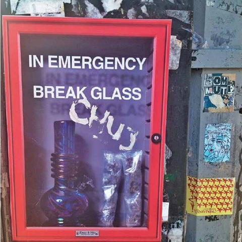 In case of emergency 2