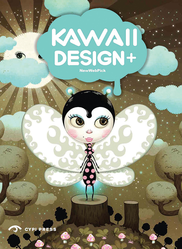 Kawaii Design