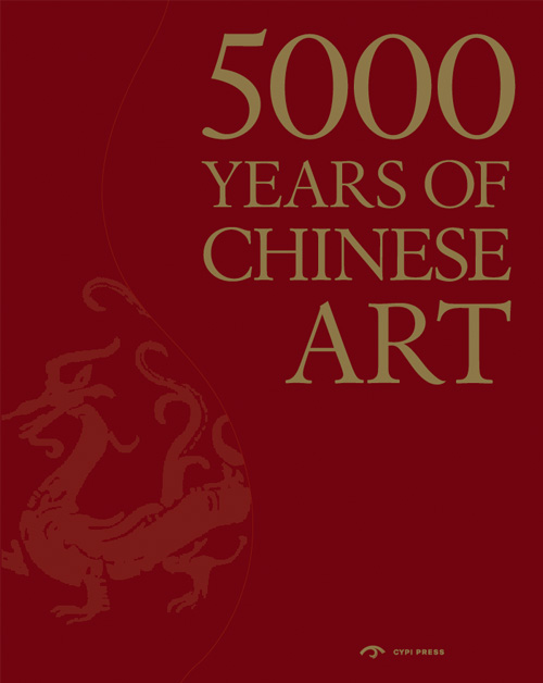 5000 Years of Chinese Art