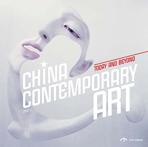 China Contemporary Art