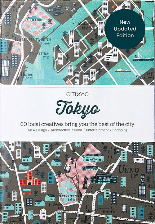 CITIx60: Tokyo (New Edition)