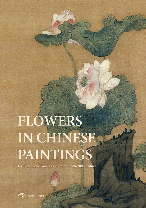 Flowers in Chinese Paintings