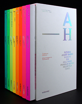 I Love Type Limited Edition Box Set