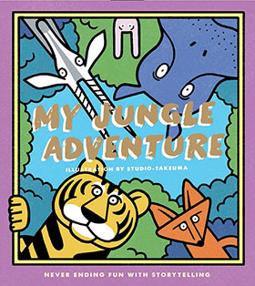 My Jungle Adventure