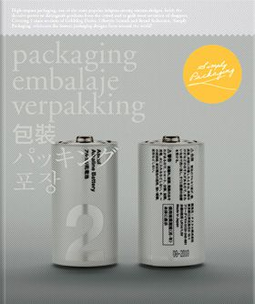 Simply Packaging