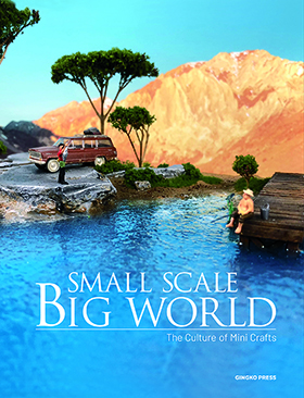 Small Scale, Big World