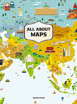 All About Maps cover